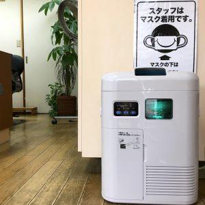 長岡京市の理容店 ヘアーサロンデュオ コロナ対策