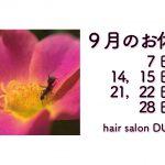 長岡京市の理容店 ヘアーサロンデュオ 9月の定休日