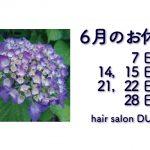 長岡京市の理容店 ヘアーサロンデュオ 2021年6月