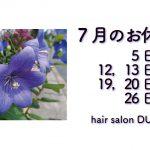 長岡京市の理容店 ヘアーサロンデュオ 2021年7月の定休日